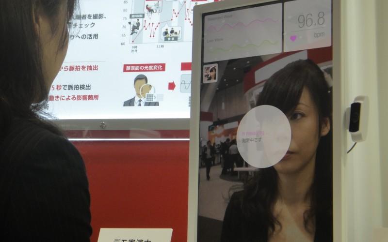 Fujitsu с технология за наблюдение на пациенти