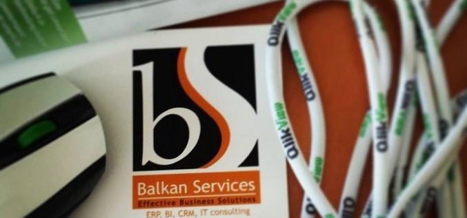 Българска фирма внедри Business Intelligence система в международната компания GemSeek