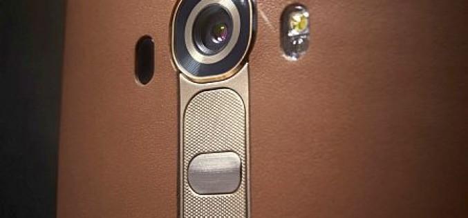 LG кани потребителите да видят и почувстват колко страхотен може да бъде един смартфон