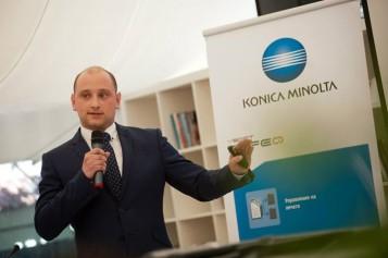 Kомпании от различни индустрии се запознаха с най-новите решения за оптимизиране на печата от Коника Минолта
