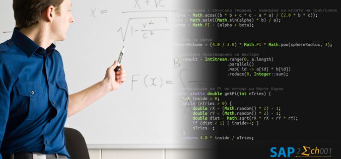Над 2000 ученика научиха повече за професията на софтуерния разработчик