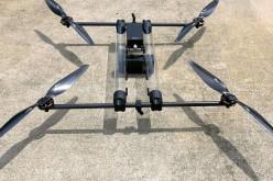 Първият водорден дрон може да лети до 4 часа