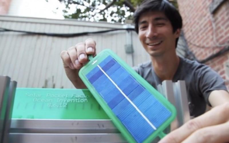 Машина принтира соларен панел на всеки 15 секунди