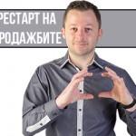 stoyan_transparent
