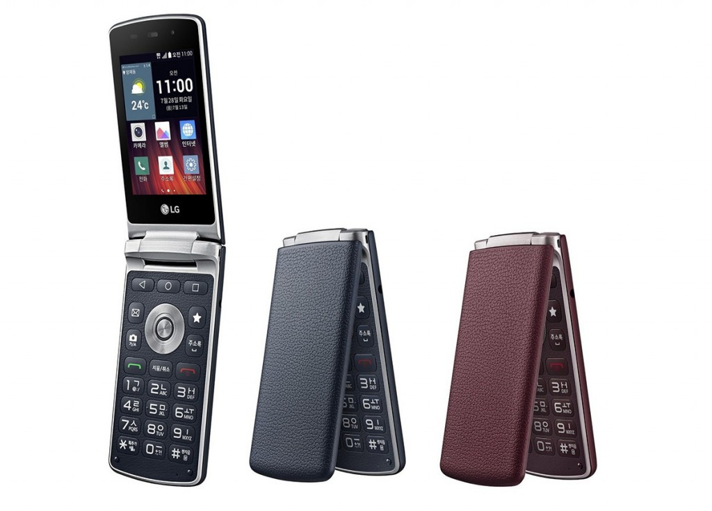 lg-gentle-flip-phone-android-5.1