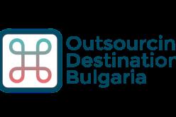 Президентът Плевнелиев открива  Националната аутсорсинг конференция в Пловдив