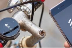 Минималистично навигационно устройство за велосипедисти