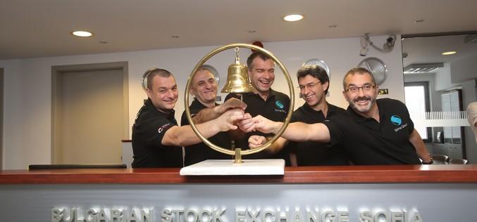 Сирма Груп Холдинг вече се търгува  на Българска фондова борса