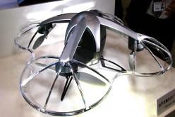 Япония ще разполага с дронове за сигурност, които могат да следват заподозрени