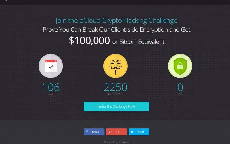 pCloud предизвиква отново хакерите, наградата е $100 000