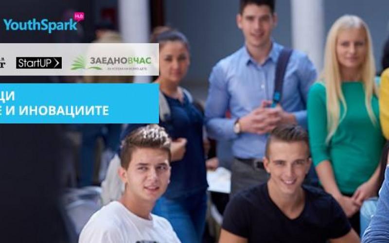 Майкрософт България търси посланици на технологиите