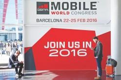 MWC 2016: флагмани и виртуална реалност навсякъде