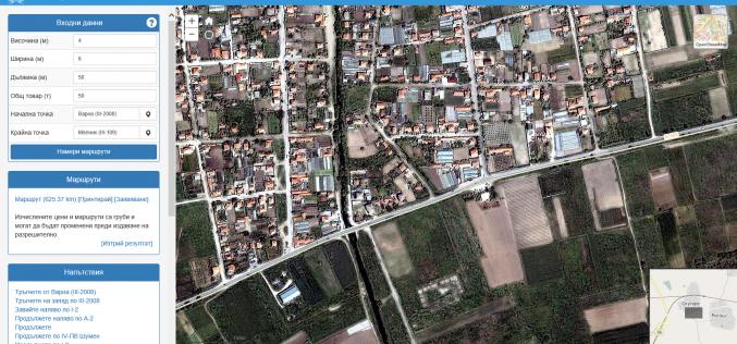 ГИС системата на АПИ, разработена от ЕСРИ България, с най-високо отличие