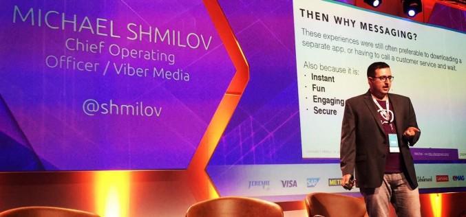 Viber активира цялостно криптиране на комуникацията за всички потребители в България