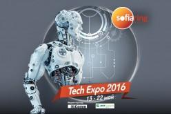 Изложение за технологии се провежда в Sofia Ring Mall