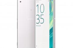 Направете си перфектното нощно селфи с новия Xperia XA Ultra от Sony