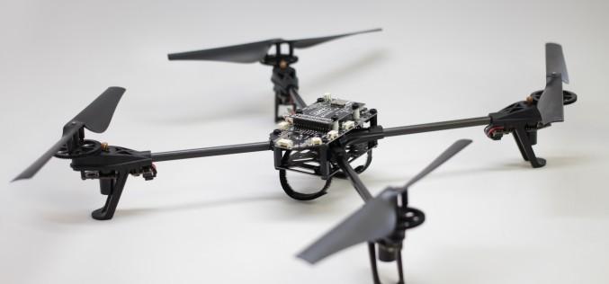 Най-добрите дронове за 2016