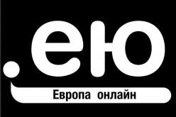 България вече има своя домейн на кирилица .ею