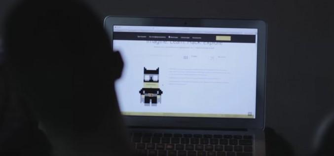 HackConf отново ще мотивира следващото поколение програмисти