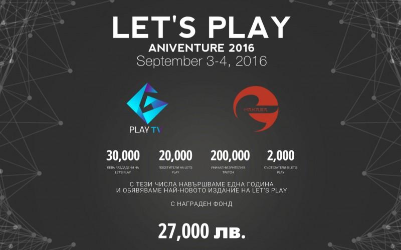 GPlay организира най-грандиозното геймърско събитие, което определи и българския отбор за големия турнир  в Париж