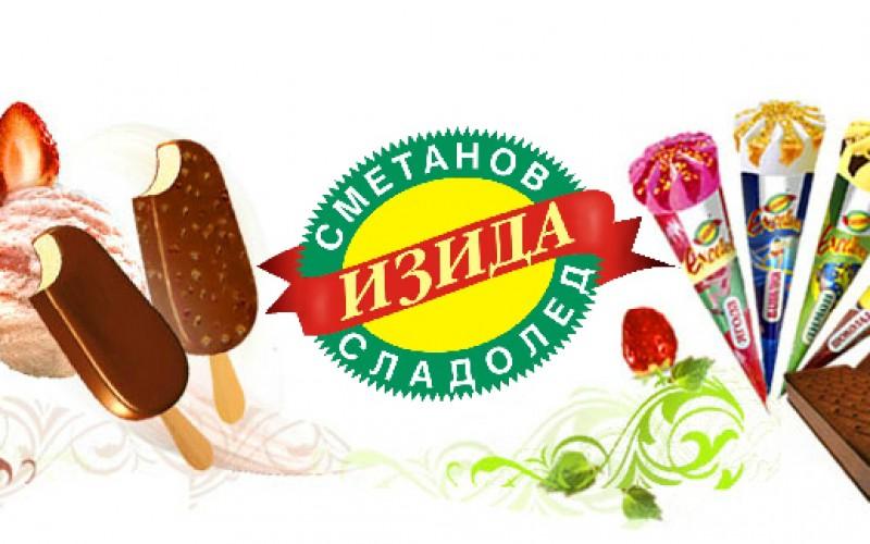 Изида избра вертикалното BI решение Retail.Intelligence на Балкан Сървисис