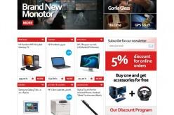 GenCloud създаде първото софтуерно решение, което обединява ERP и онлайн магазин