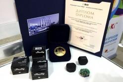 Алтерко Роботикс със златен медал за иновации
