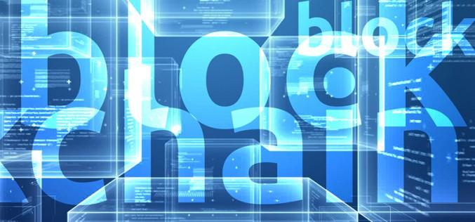 Какво е блок-верига, как работи и могат ли IBM, Intel и големите банки да преработят интернет