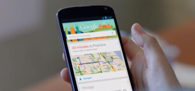 Google Maps ще напомня на потребителя да не изпусне автобуса