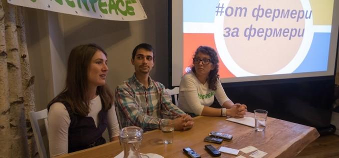 """""""Грийнпийс"""" – България представи онлайн платформа за свързване на фермери"""
