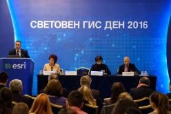 България отбеляза 18-тия Световен ден на Географските информационни системи