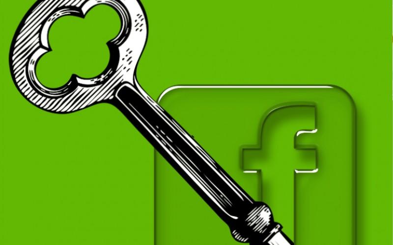 Скрити функции на Facebook, които само избрани знаят