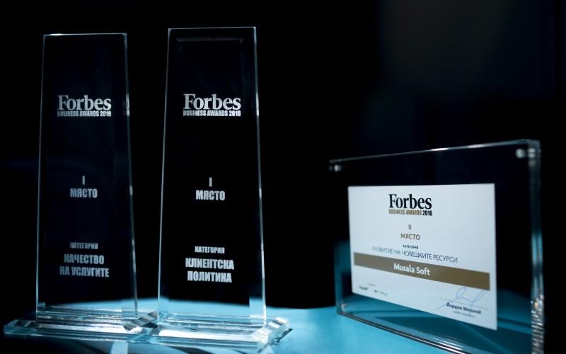 Мусала Софт с три награди във Forbes Business Аwards 2016