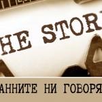 Tvoite Technology 10-135