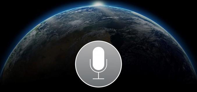 Нов Siri може да се появи в iPhone 8