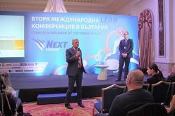LEAN конференция подпомага бизнес средата у нас