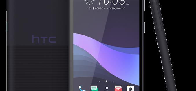 HTC Desire 650 с премиера в България