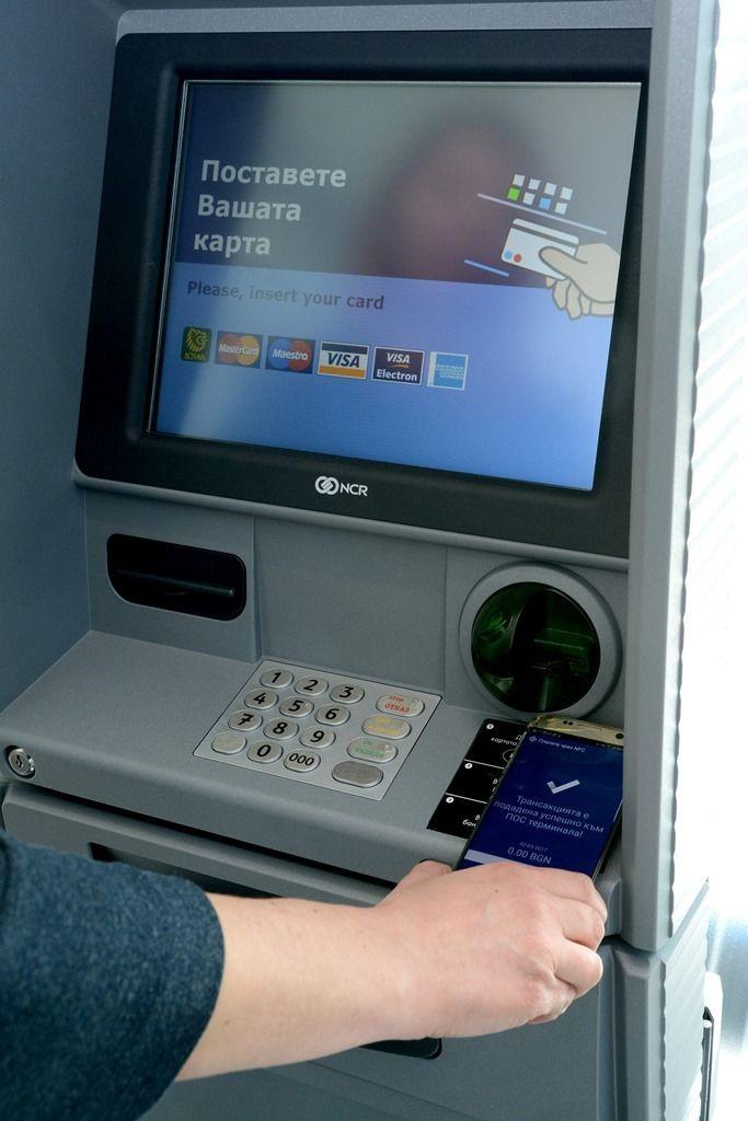 Razplashtane_s_mobilno_ustroistvo_na bezkontaktniya_bankomat