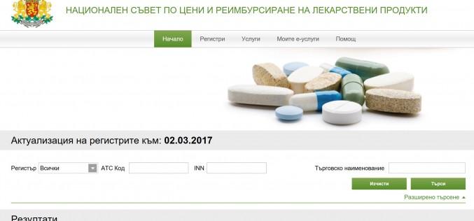 Интелигентeн здравен портал на Сирма е отличен с награда от БАИТ