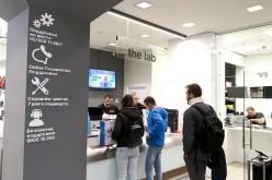 Plesio представи магазин от бъдещето