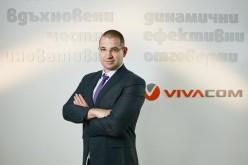 VIVACOM предостави сателитен интернет на българската Антарктическа база на Южния полюс