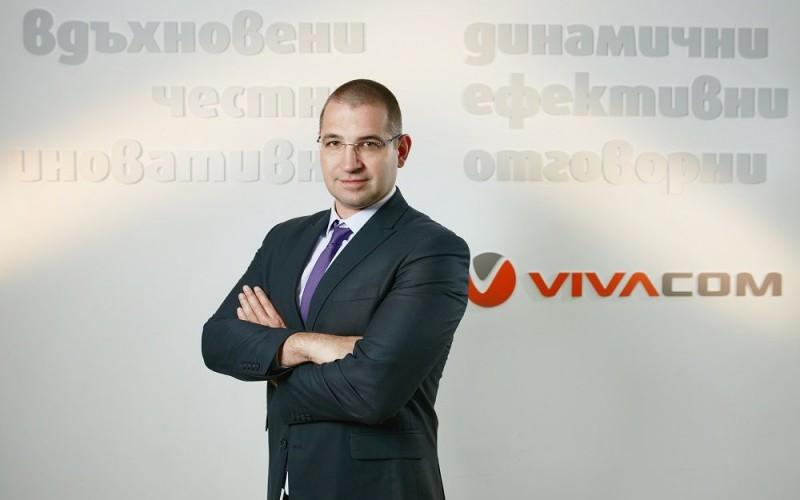 Нов IT директор във VIVACOM