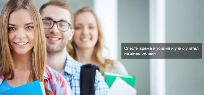 Българската образователна платформа Daskal.eu предизвика световните технологични гиганти