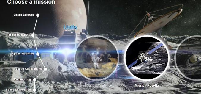 """Програмата """"Космически предизвикателства"""" 2017 набира кадети"""