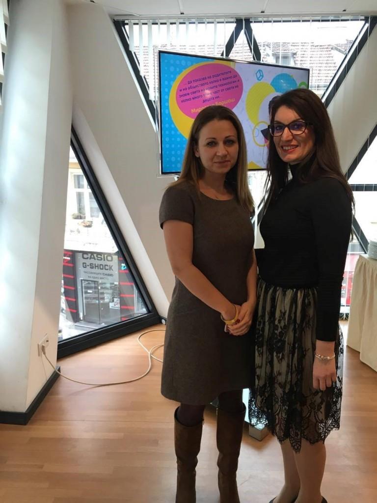 Gergana Kuzmanova and Ivelina Atanasova