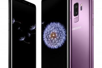 Samsung Galaxy S9 залага на камерата, мултимедията и бизнеса