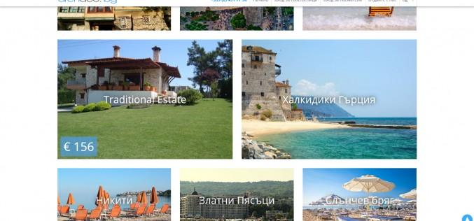 Българската платформа за споделяне на имоти Arendoo.bg започва дейност в Румъния