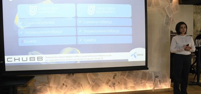 Теленор предлага услугата за застраховка на мобилни устройства Смартфон протект