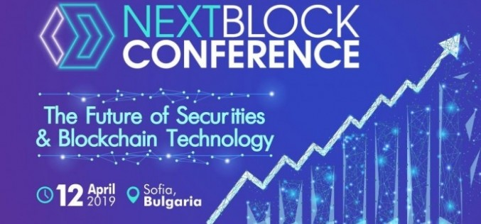 NEXT BLOCK SOFIA 2.0 се задава! Организаторите предвиждат и ексклузивно Blockchain&FashionTV Party