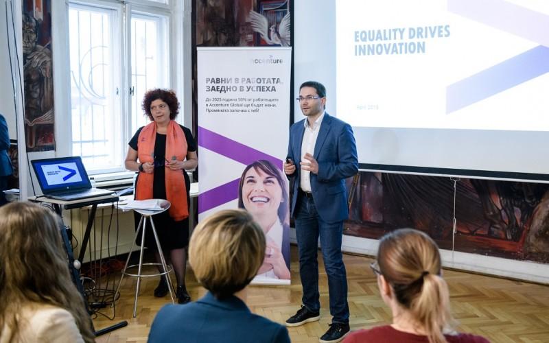 Accenture България ще подкрепи кариерното развитие на жените в областта на технологиите